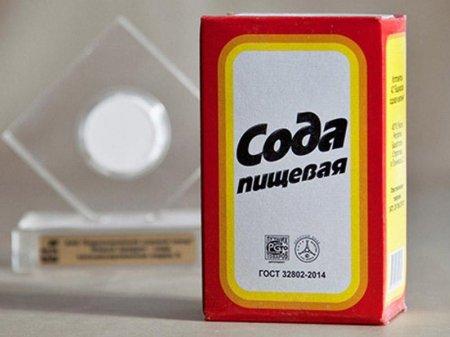 Marketlərdə SODA yoxa çıxıb – İşbazlar aktivləşib, zavod bağlanır...