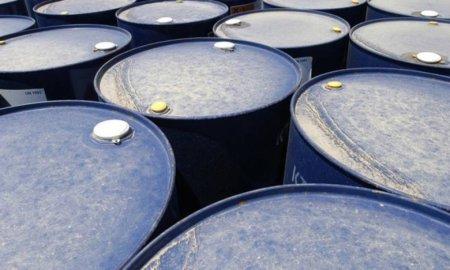 """""""Azeri Light""""ın bir barreli 75,53 dollara satılır"""