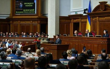 Ukraynada növbədənkənar parlament seçkilərinin tarixi açıqlanıb