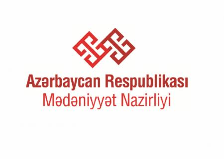 Mədəni İrsin Qorunması, İnkişafı və Bərpası üzrə Dövlət Xidməti müsabiqə elan edib